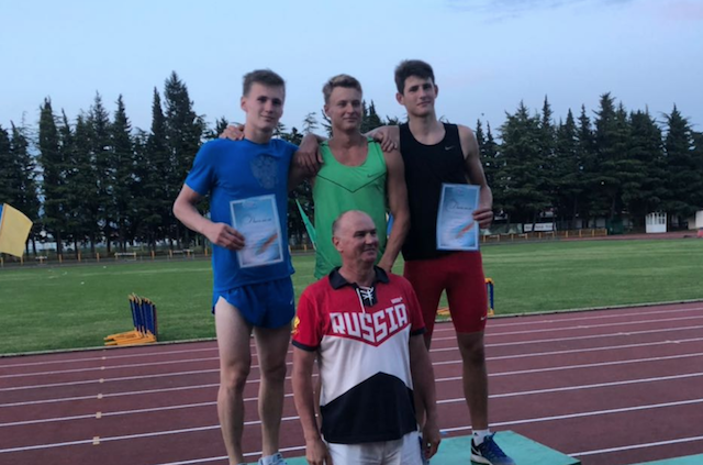 Кубок России по многоборьям
