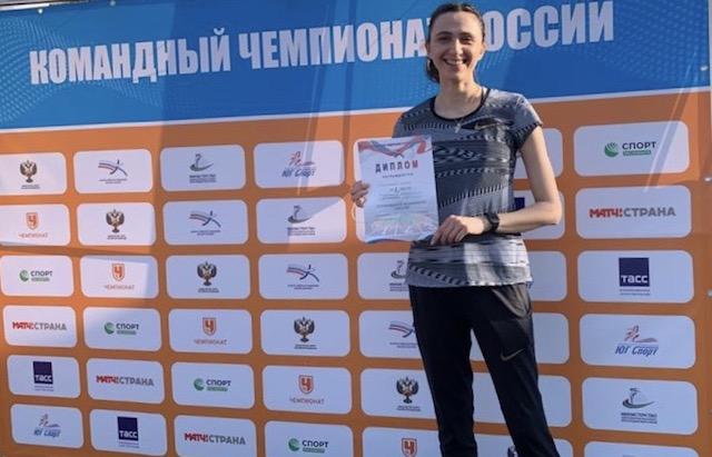 Командный чемпионат России