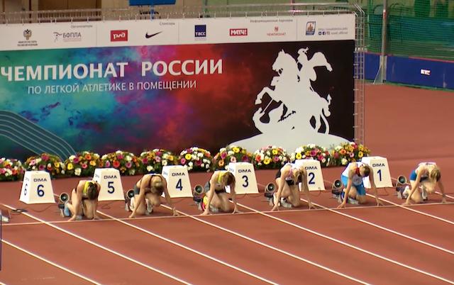 Чемпионат России. 1-й день