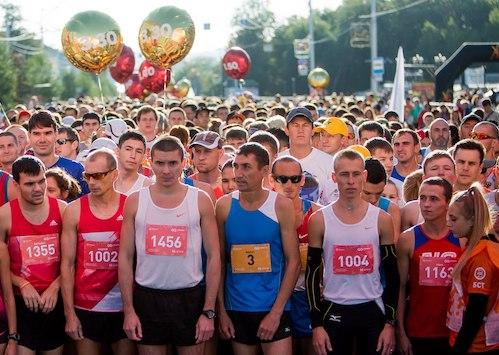 Уфимский марафон