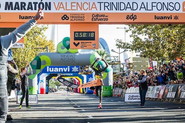 Очередной мировой рекорд в Валенсии