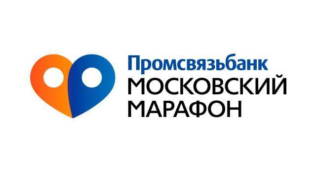 Промсвязьбанк Московский марафон