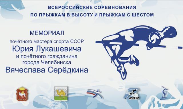 Chelybinsk.png