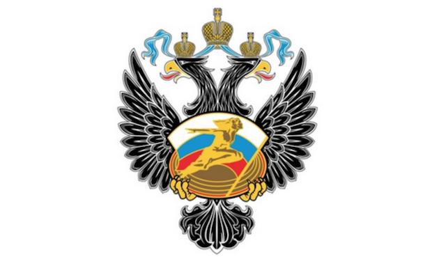 Минспорт приостановил государственную аккредитацию ВФЛА до 1 марта