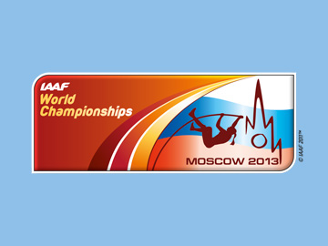 Полгода до чемпионата мира в Москве
