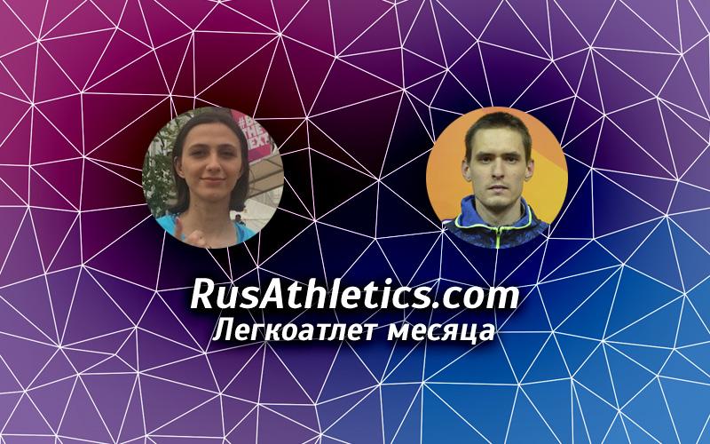 «Ласицкене гроссмейстерски защитила титул чемпионки мира»— Юрий Борзаковский