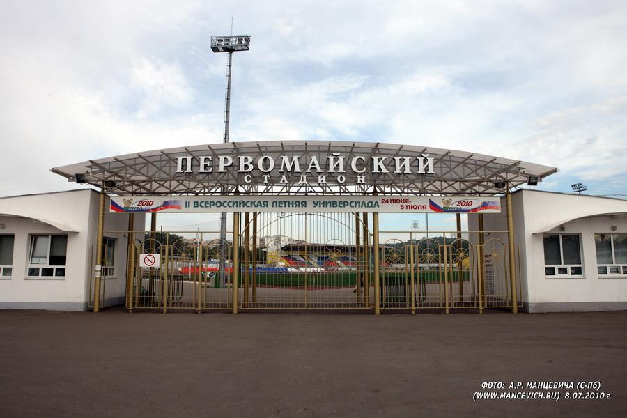 Первенство России среди юношей и девушек (93-94гг.р.