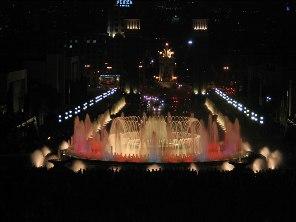Праздник у фонтана